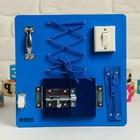Бизиборд 25*25, цвет синий - фото 1047058