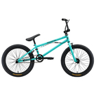 """Велосипед 20"""" Stark Madness BMX 1, 2019, цвет голубой/чёрный"""