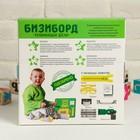 Бизиборд 25*25, цвет зеленый - фото 105607301