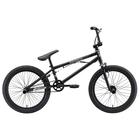 """Велосипед 20"""" Stark Madness BMX 1, 2019, цвет чёрный/гланцевый серый"""