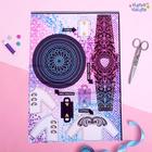 Набор для создания одежды для кукол «Я модельер: Высокая мода» - фото 105513825