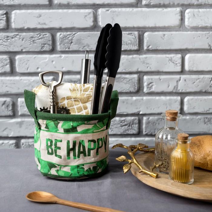 "Текстильная корзинка ""Be Happy"" 14х12см - фото 308332401"