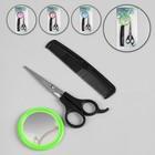 Set a hair 3пр (non 15.5 cm comb has 13cm mirror d6см) black/MIX QF