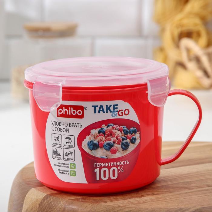 """Контейнер-кружка для холодильника и СВЧ 0,85 л """"Take & Go"""", цвет МИКС"""