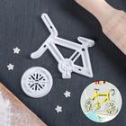 """Набор выемок кондитерских для марципана и теста 9x7x2 см """"Велосипед"""", 2 шт - фото 308039920"""