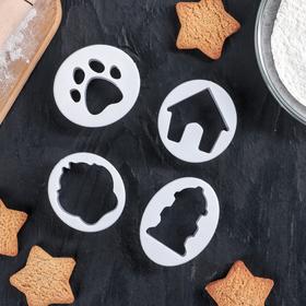 """Набор форм для вырезания печенья """"Будка для собаки"""", 4 шт"""