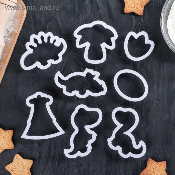 """A set of forms for cutting out cookies 8 PCs """"Predatory dinosaurs"""""""