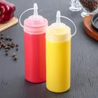 Набор емкостей для соусов 360 мл 20х5,5 см, 2 шт, цвет МИКС