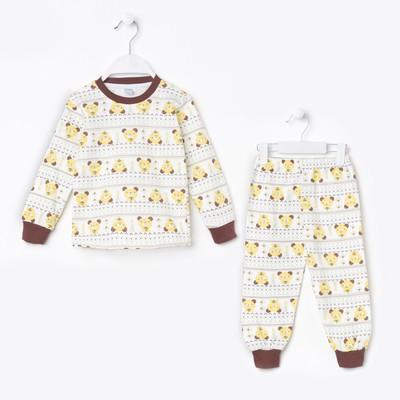 Пижама для мальчика, цвет желтый/серый, рост 92 см