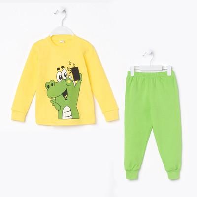 Пижама для мальчика, цвет желтый/зеленый, рост 92 см