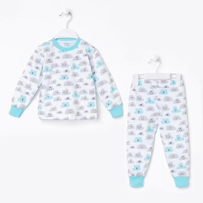Пижама для мальчика Grey cloud, цвет разноцветный, рост 98 см