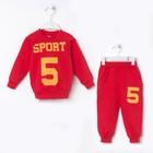 Спортивный костюм для девочки, цвет красный, рост 104 см
