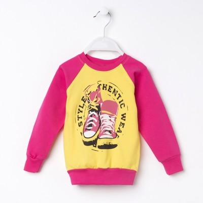 Толстовка для девочки, цвет розовый, рост 98 см