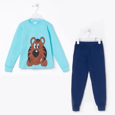 Пижама для мальчика, цвет голубой, рост 110 см