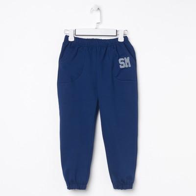 Брюки спортивные для мальчика, цвет синий, рост 110 см