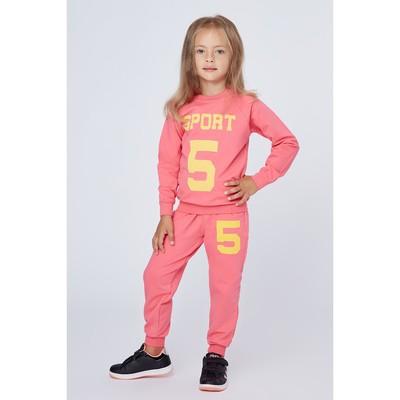 Спортивный костюм для девочки, цвет розовый, рост 98 см