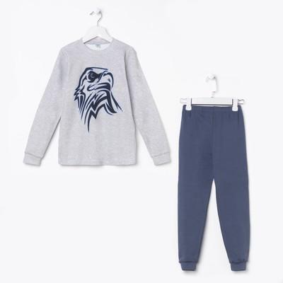 Пижама для мальчика, цвет синий, рост 128 см