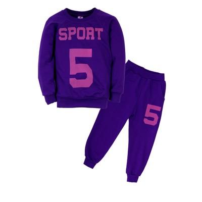 Спортивный костюм для девочки, цвет фиолетовый, рост 110 см