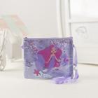Детская сумочка «Русалка», с блёстками
