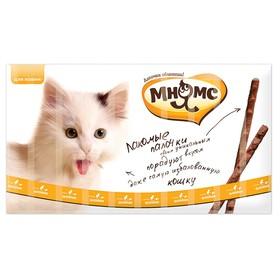 Лакомые палочки Мнямс для кошек, с цыпленком и печенью, 135 см, 10 х 5 г