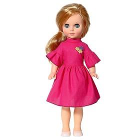 Кукла «Мила кэжуал 1», 38 см