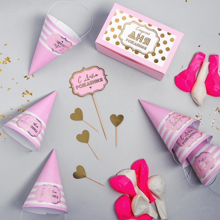 """Воздушные шары """"Малышка"""", топпер, коробка для сладостей, колпаки, 22 предмета в наборе - фото 308468526"""