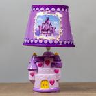 """Лампа настольная """"Королевство"""" фиолетовый E14 40Вт 220В 32х20х20 см"""