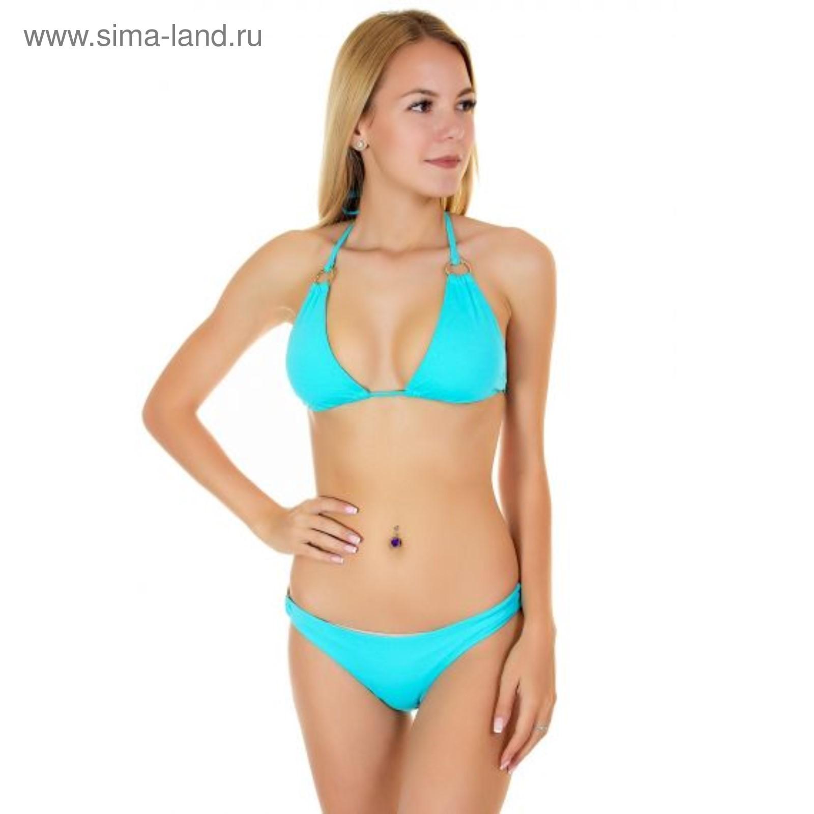 1d0f0b28c8cce Купальник женский раздельный 3883 цвет голубой, р-р 44-46 (M), чашка ...