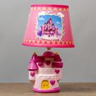 """Лампа настольная """"Королевство"""" розовый E14 40Вт 220В 32х20х20 см"""