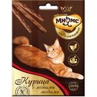 Деликатес лакомые палочки Мнямс для кошек, с курицей и лесными ягодами, 9 см, 3 х 4 г
