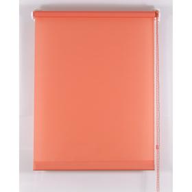 Рулонная штора «Комфортиссимо», размер 40х160 см, цвет терракот