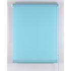 Рулонная штора «Комфортиссимо» 40х160 см, цвет голубой