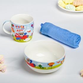 Набор посуды «Приключения ждут»: кружка 250 мл, тарелка глубокая 430 мл, полотенце 30 × 30 см