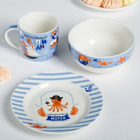 Набор посуды «Пираты»: кружка 250 мл, глубокая тарелка 430 мл, тарелка Ø 15 см