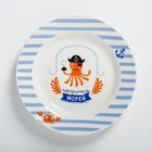 Набор посуды «Пираты»: кружка 250 мл, глубокая тарелка 430 мл, тарелка Ø 15 см - фото 105459274