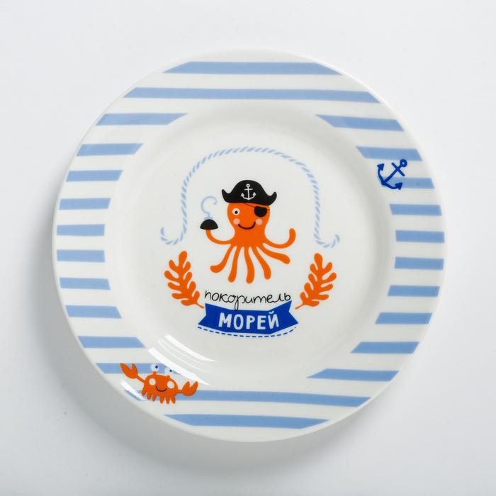 """Набор детской посуды """"Пираты"""", кружка 250 мл, глубокая тарелка 13 см, тарелка 15 см"""