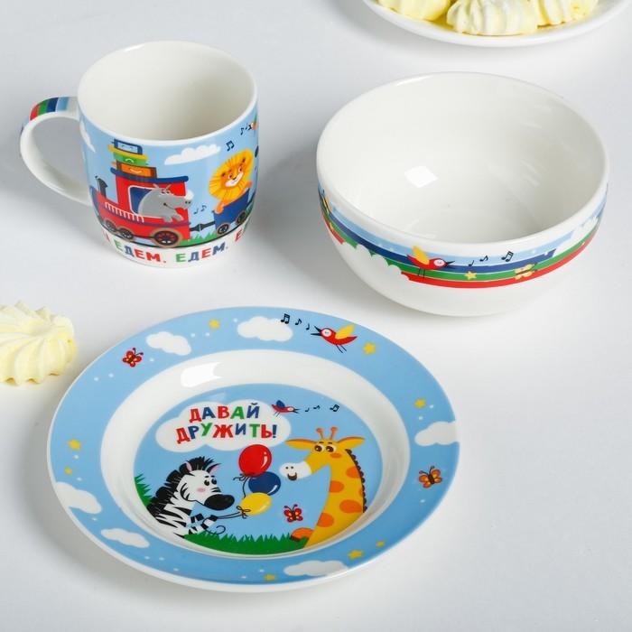 Набор посуды «Весёлый поезд»: кружка 250 мл, глубокая тарелка 430 мл, тарелка Ø 15 см - фото 105459283