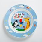 Набор посуды «Весёлый поезд»: кружка 250 мл, глубокая тарелка 430 мл, тарелка Ø 15 см - фото 105459286
