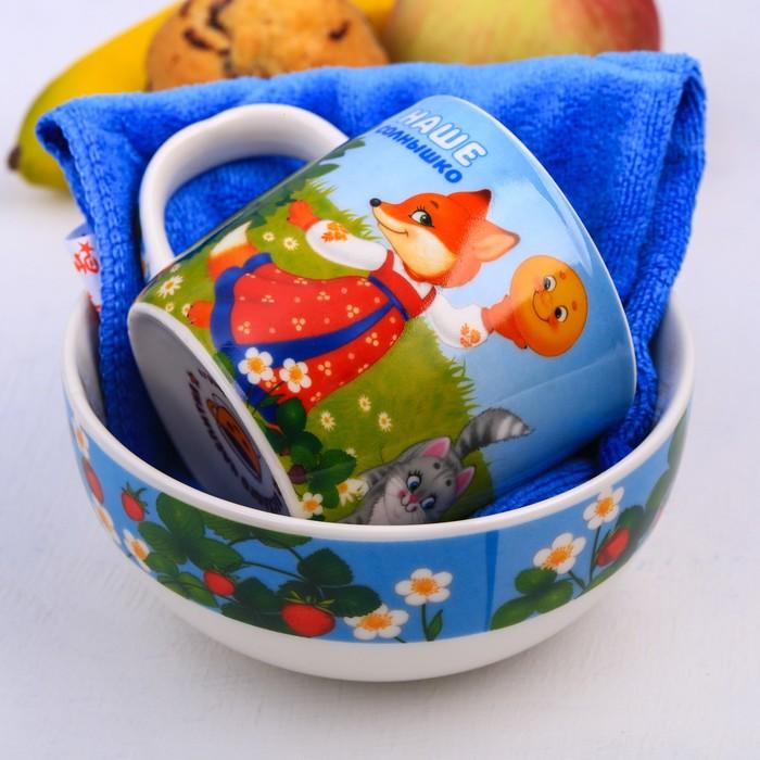 """Набор детской посуды """"Солнышко"""", кружка 250 мл, тарелка глубокая 13 см, полотенце 30 х 30 см"""
