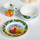 Набор посуды «Солнышко»: кружка 250 мл, глубокая тарелка 430 мл, тарелка Ø 15 см