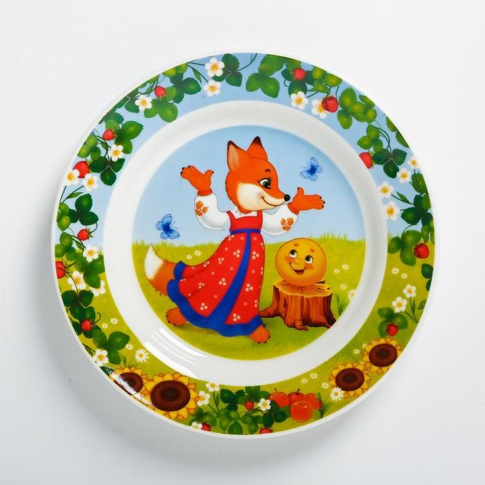 """Набор детской посуды """"Солнышко"""", кружка 250 мл, глубокая тарелка 13 см, тарелка 15 см"""