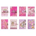 Gift notebook A6 size, 50 sheets line, lock, MIXED Butterflies