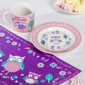Набор детской посуды «Ты просто чудо»: кружка 250 мл, тарелка Ø 17.5 см, салфетка 35 × 22 см