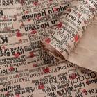 """Бумага для декорирования """"Слова"""", чёрный-красный, 0,7 х 5 м"""