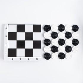 Шашки 'На каждый день' (шашки пластик, поле картон 22.5х22.5 см) Ош