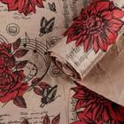 """Бумага для декорирования """"Цветы и ноты"""", красный-чёрный, 0,7 х 5 м"""