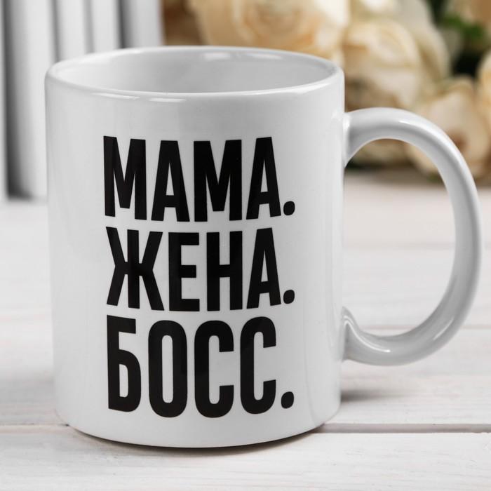 Кружка с сублимацией «Мама босс», 300 мл - фото 798165550