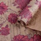 """Бумага для декорирования """"Цветы и ноты"""", фуксия-фиолетовый, 0,7 х 5 м"""