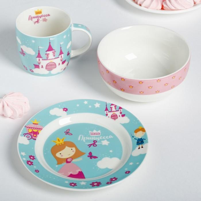 Набор посуды «Принцесса»: кружка 250 мл, глубокая тарелка 430 мл, тарелка Ø 15 см