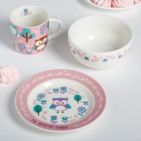 Набор посуды «Самая прелестная»: кружка 250 мл, глубокая тарелка 430 мл, тарелка Ø 15 см